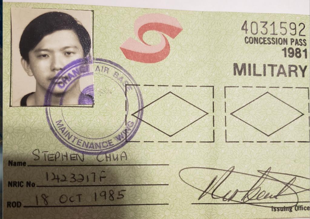 ЗОНА 51. Раскрытие информации от Суперсолдата \ Стивен Чуа (Satori) Stephen-Chua-military-ID-1024x725